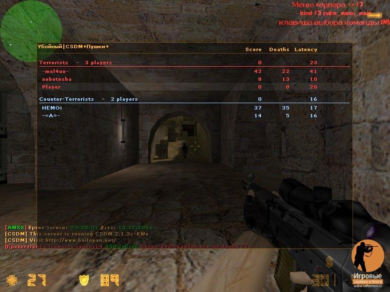 Сервера war3ft скачать