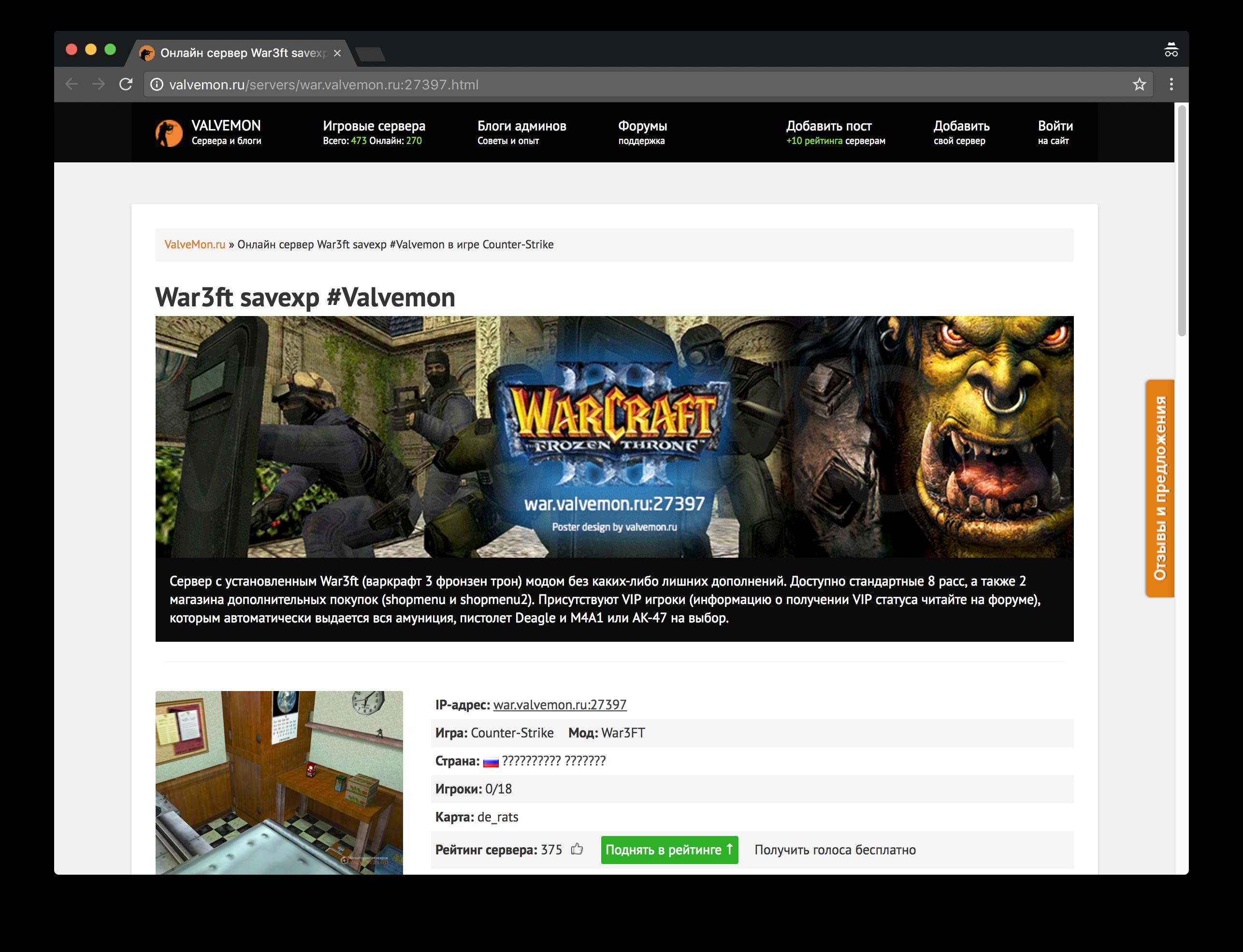 Сделать сайт игр как сделать оплату услуг на сайте электронными деньгами