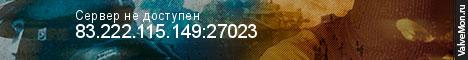 Статистика сервера Старики_в_Ударе21+ в мониторинге Valvemon.ru