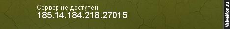 Статистика сервера RU DarkRPG в мониторинге Valvemon.ru
