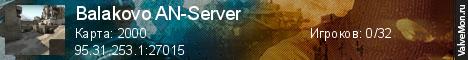 Статистика сервера Balakovo AN-Server в мониторинге Valvemon.ru