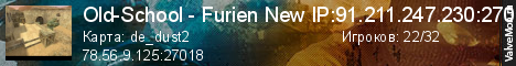 Статистика сервера Old-School - Furien New IP:91.211.247.230:27018 в мониторинге Valvemon.ru