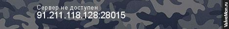 Статистика сервера Flick Rust Max 4 Kits Trade Bpack Zombi в мониторинге Valvemon.ru