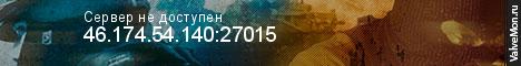 Статистика сервера Samp-Net Role Play????? x2 в мониторинге Valvemon.ru
