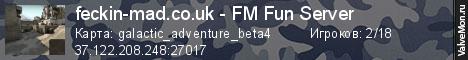 Статистика сервера feckin-mad.co.uk - FM Fun Server в мониторинге Valvemon.ru