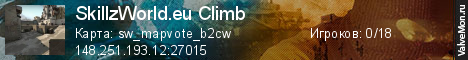 Статистика сервера SkillzWorld.eu Climb в мониторинге Valvemon.ru