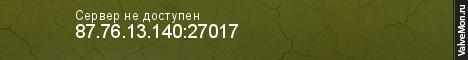 Статистика сервера POLIGON RPG в мониторинге Valvemon.ru