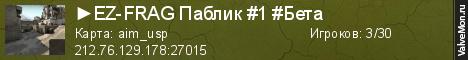 Статистика сервера Воинствующий Legion в мониторинге Valvemon.ru