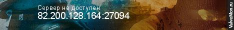 Статистика сервера ZOMBIE-SERVER - BIOHAZARD MODE:CSO ELEMENTSby M A K I O ! в мониторинге Valvemon.ru