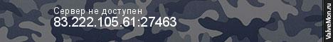 Статистика сервера ZM Русские Зомби ® в мониторинге Valvemon.ru