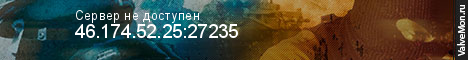 Статистика сервера NUTUZU   DUST2 - OSIRIS !KNIFE,!WS,!GL в мониторинге Valvemon.ru