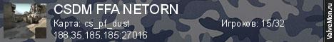 Статистика сервера CSDM FFA NETORN в мониторинге Valvemon.ru