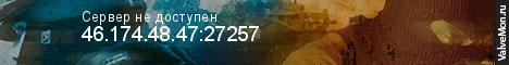 Статистика сервера ™ВДОХНОВЛЯЮЩИЙ ПАБЛИК™-247 в мониторинге Valvemon.ru