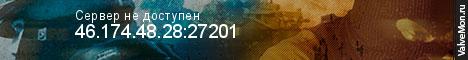 Статистика сервера v34 • GLADIATOR • ONLY DD2 в мониторинге Valvemon.ru