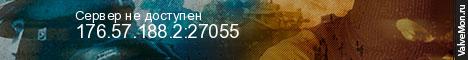Статистика сервера BlacK AvengerSDD2 Only в мониторинге Valvemon.ru