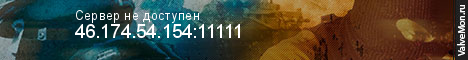 Статистика сервера RVТИТАНВозрождение 18+ в мониторинге Valvemon.ru