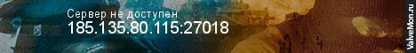Статистика сервера СИБИРЯКИ16+ в мониторинге Valvemon.ru