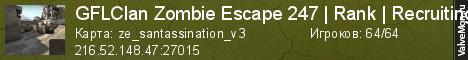 Статистика сервера GFLClan Zombie Escape 247 | Rank | Recruiting | NoBlock  в мониторинге Valvemon.ru