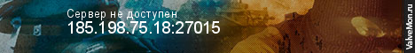 Статистика сервера TR DarkNight JailBreak Sunucusu | Yeni gelenlere 50k kredi hediye | Komutçu ve Staff Alımları vardır | oyunhost в мониторинге Valvemon.ru