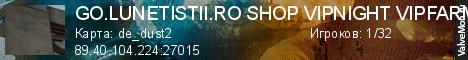 Статистика сервера GO.LUNETISTII.RO NEW SERVER NEW SKINS VIP FREE в мониторинге Valvemon.ru