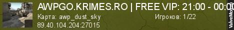 Статистика сервера AWPGO.KRIMES.RO | FREE VIP: 20:00~23:00 !KNIFE !GLOVES|  в мониторинге Valvemon.ru
