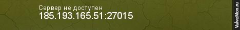 Статистика сервера TRXane Jailbreak #AçYolu|!pubg,!ufo,!kartopu,!katilkim | Yetkili Alımları - prooyun в мониторинге Valvemon.ru