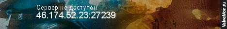 Статистика сервера Magic Server public 18+ в мониторинге Valvemon.ru