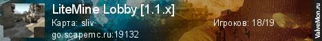 Статистика сервера (MineScape) #1 в мониторинге Valvemon.ru