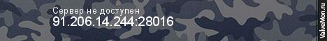 Статистика сервера Славянский сервер [UA][RU][BY] в мониторинге Valvemon.ru