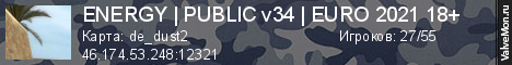 Статистика сервера ENERGY   PUBLIC v34   EURO 2020 18+ в мониторинге Valvemon.ru