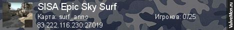 Статистика сервера SISA Epic Sky Surf в мониторинге Valvemon.ru