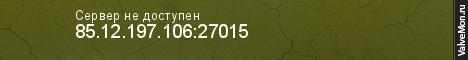 Статистика сервера bamigoslego2 only 18+ #1 | MOVED 5.140.214.118:27019 в мониторинге Valvemon.ru