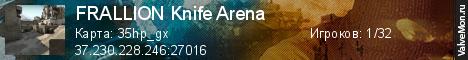 Статистика сервера FRALLION Knife Arena в мониторинге Valvemon.ru