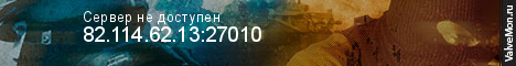 Статистика сервера UGCDust2 247UGCGamingChicago в мониторинге Valvemon.ru