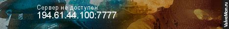 Статистика сервера • Amazing Zombie • ОБНОВЛЕНИЕ • в мониторинге Valvemon.ru