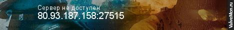 Статистика сервера SURF + RPG Play Project !ws!knife!gloves в мониторинге Valvemon.ru