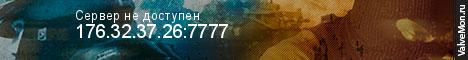 Статистика сервера Melody RP |Music| Бонус, Раздача, Обновы в мониторинге Valvemon.ru
