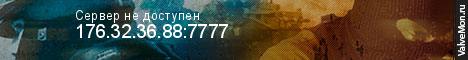Статистика сервера • Melody-Rp  Bass  ОБНОВЛЕНИЕ • в мониторинге Valvemon.ru
