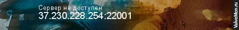 Статистика сервера SURVIVOR RUST [x2/MAX 3/KIT/ZOMBIE/EVENTS] в мониторинге Valvemon.ru