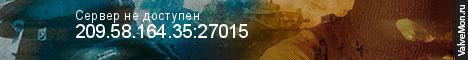 Статистика сервера 1#|www.giga-server|Classic.Public в мониторинге Valvemon.ru