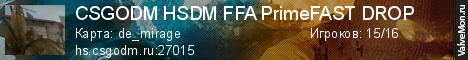 Статистика сервера CSGODM HSDM FFA PrimeFAST DROP в мониторинге Valvemon.ru