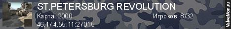 Статистика сервера ST.PETERSBURG REVOLUTION СНС® в мониторинге Valvemon.ru