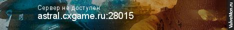 Статистика сервера Astral Rust x3 wiped 20.02 max6|kit|skin|TP|UP|Cards|Case в мониторинге Valvemon.ru