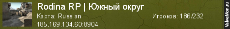 Статистика сервера Rodina RP | Южный округ | Х4 Payday! в мониторинге Valvemon.ru