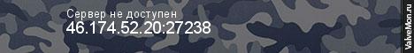 Статистика сервера Архаровцыv34Public 16+ в мониторинге Valvemon.ru