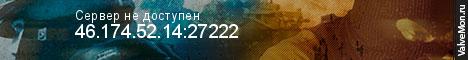 Статистика сервера Архаровцыv34DeathMatch 16+ в мониторинге Valvemon.ru