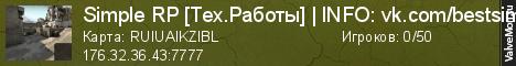 Статистика сервера Simple Role Play l UPDATE... l vk.com/bestsimple в мониторинге Valvemon.ru
