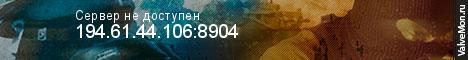 Статистика сервера ИГРАЙ ЧЕРЕЗ ЛАУНЧЕР! ТАМ ЛУЧШЕ в мониторинге Valvemon.ru