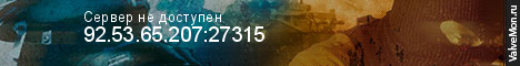 Статистика сервера NIGHT PROJECT | AWP LEGO ONLY | 14+!WS,!KNIFE,!ARENA в мониторинге Valvemon.ru