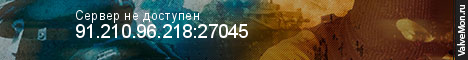 Статистика сервера Green ARK Extinction - (v312.19) в мониторинге Valvemon.ru